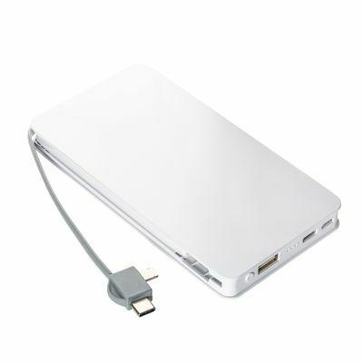 Wireless charging powerbank REEVES-BASEL WHITE